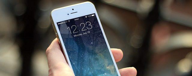mobile finance app